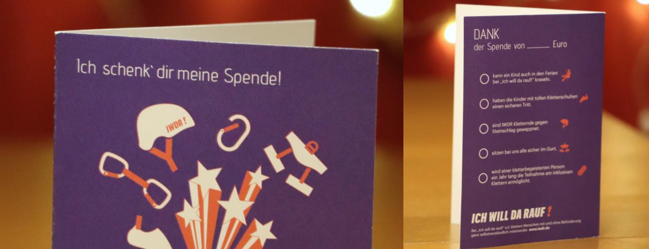 Geschenkkarte vom IWDR